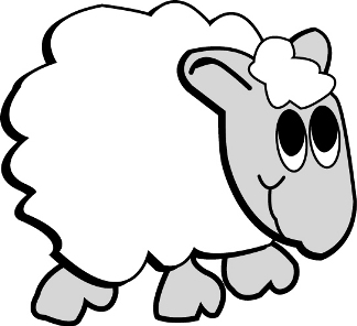 lamb-pronunciation guide-bible-words